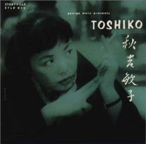 The Toshiko Trio.jpg